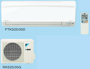 daikin inverter single split FTKS25 & FTKS35