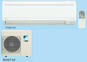 daikin inverter single split FTKS571